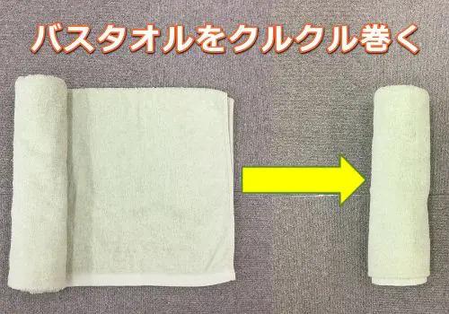 ふくらはぎストレッチ(1)